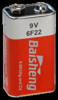 Block-Batterie Super Heavy Duty 9V, Typ 6F22